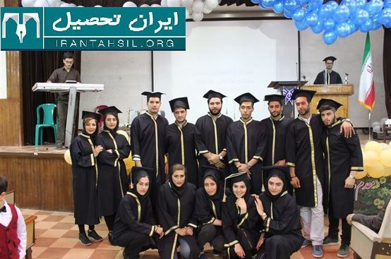 شرایط ثبت نام بدون کنکور دانشگاه شهید بهشتی