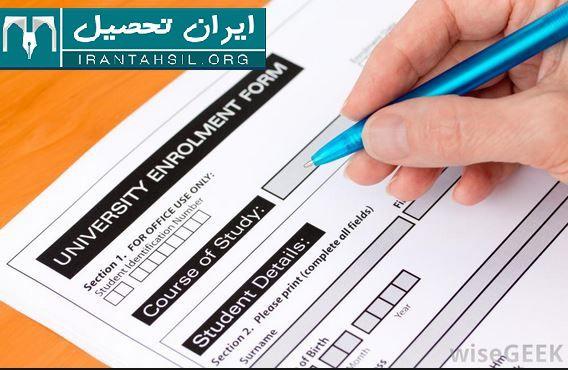 شرایط ثبت نام در دانشگاه بدون کنکور زنجان