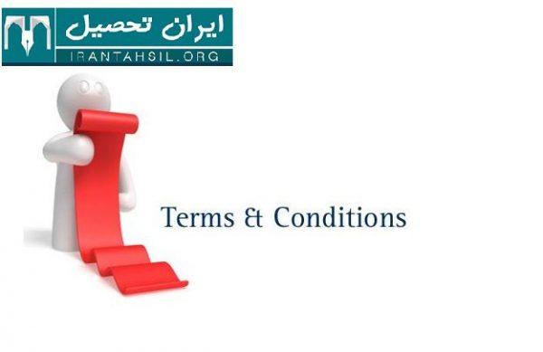 شرایط ثبت کد سوابق تحصیلی پیش دانشگاهی