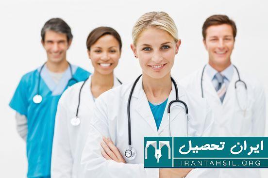 ظرفیت پذیرش آزمون لیسانس به پزشکی 98