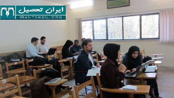 لیست رشته های دانشگاه شهید بهشتی