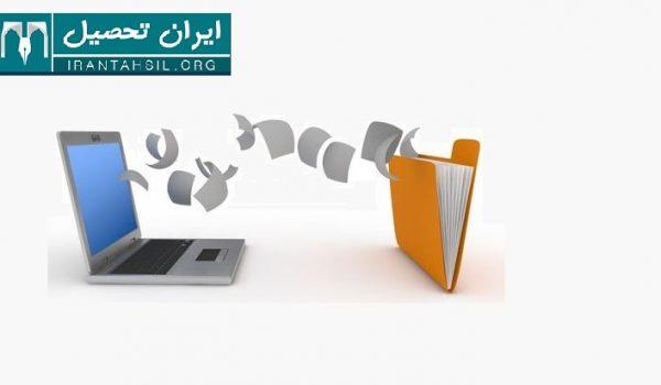مدارک ثبت نام دانشگاه آزاد