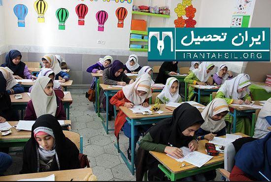 مزایا و معایب مدارس نمونه دولتی