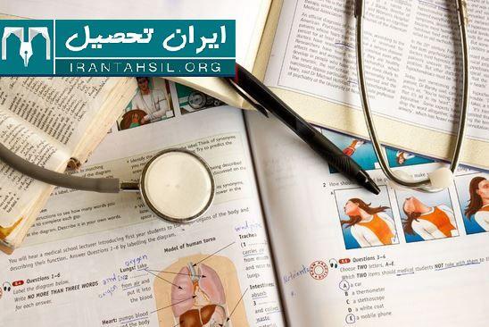 منابع معرفی شده از سوی دانشگاه تهران
