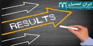 نتایج آزمون لیسانس به پزشکی 98