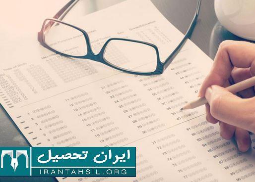 رشته های بدون کنکور دانشگاه آزاد کرمان 98