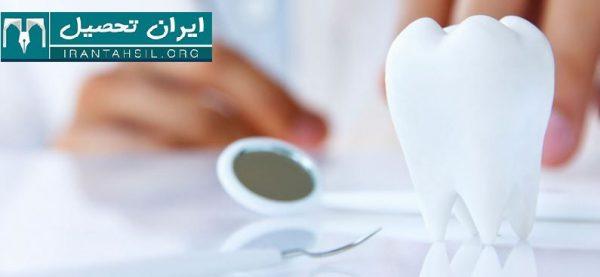 کارنامه آخرین رتبه قبولی دندانپزشکی آزاد