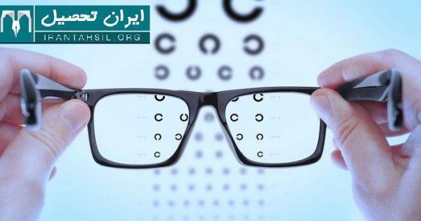 کارنامه قبولی رشته بینایی سنجی پردیس