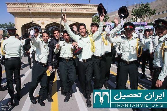 ثبت نام دانشگاه افسری نیروی انتظامی 98