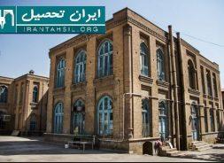 ثبت نام دبیرستان البرز پایه هفتم 98