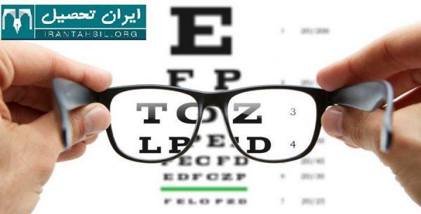 دانشگاه های آزاد دارای رشته بینایی سنجی