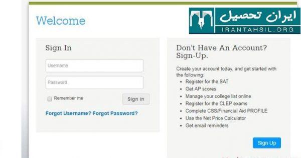 راهنمای ثبت نام آزمون SAT