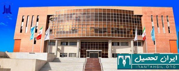 رشته های دانشگاه دولتی بجنورد 98