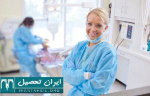 رشته های دستیاری دندانپزشکی چیست؟