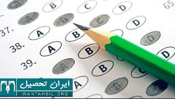 زمان برگزاری آزمون SAT در کشورهای مختلف