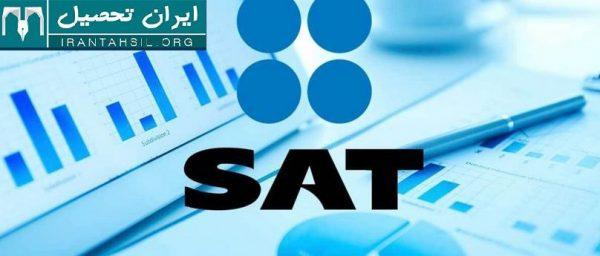 ساختار آزمون SAT
