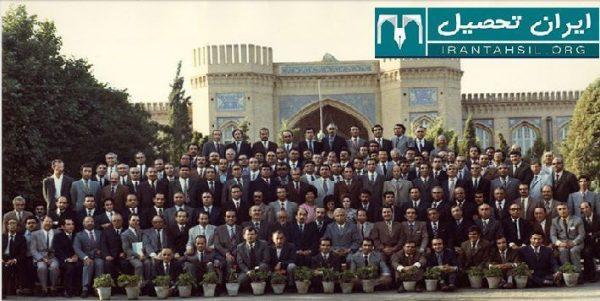 شرایط ثبت نام دبیرستان البرز پایه دهم 98
