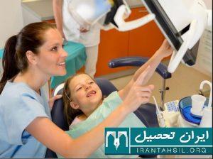 شرایط شرکت در آزمون دستیاری دندانپزشکی 98