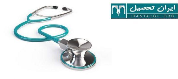 شرط معدل برای قبولی در رشته پزشکی