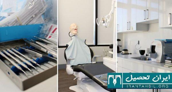 مدرک دستیار دندانپزشک