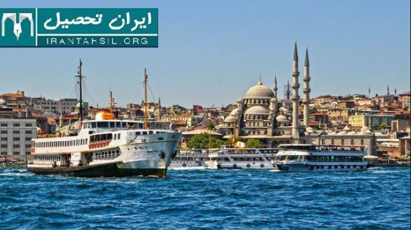 هزینه آزمون sat ترکیه
