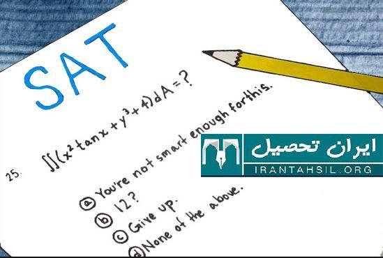 هزینه ثبت نام آزمون SAT