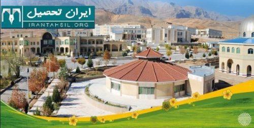 لیست رشته های ارشد پیام نور شیراز