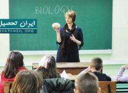 بازار کار رشته دبیری زیست شناسی