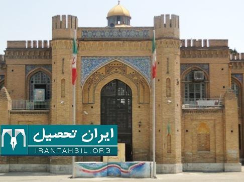 ثبت نام آزمون ورودی دبیرستان ماندگار البرز