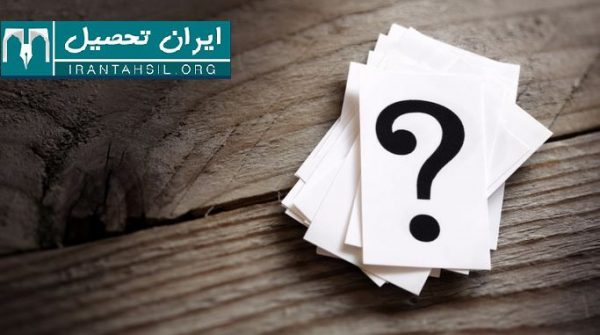 دانلود نمونه سوالات آزمون ورودی دبیرستان البرز نهم به دهم