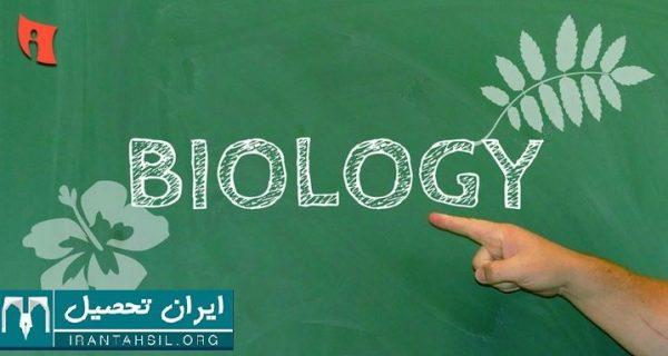 دبیری زیست شناسی دانشگاه فرهنگیان