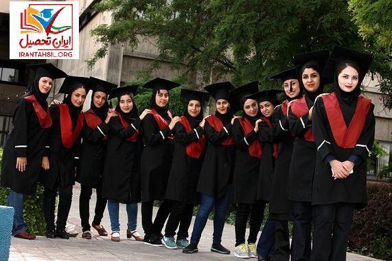 رتبه آخرین نفر قبولی در دانشگاه شریعتی تهران
