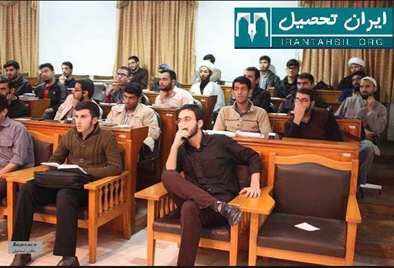 رشته های کارشناسی و کارشناسی ارشد دانشگاه رضوی مشهد