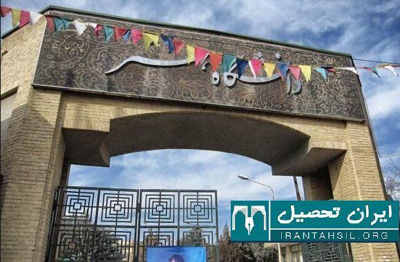 لیست رشته های بدون کنکور دانشگاه هنر تهران