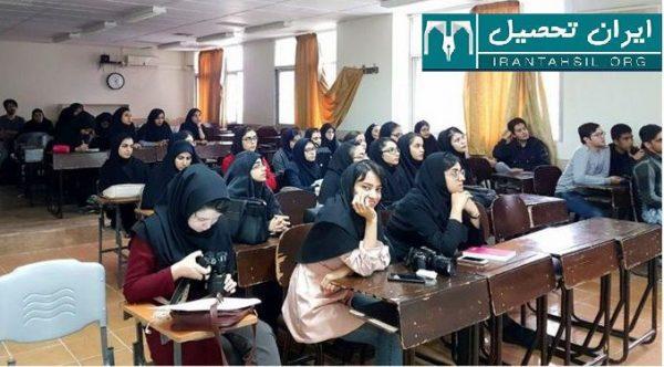 لیست رشته های دانشگاه هنر تهران 98