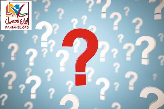 نمونه سوالات ept با جواب تشریحی