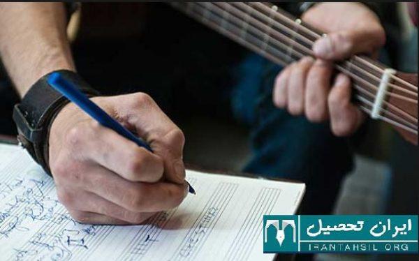 واحدهای دانشگاهی رشته موسیقی