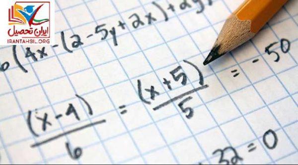 کارنامه رتبه های برتر کنکور 97 ریاضی منطقه یک