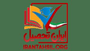 ایران تحصیل