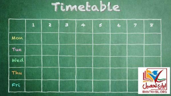 جدول زمان بندی آزمون ept در سال 98