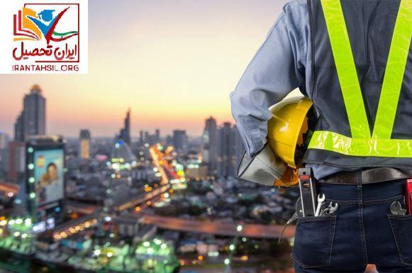 درآمد مهندسی شهرسازی در ایران