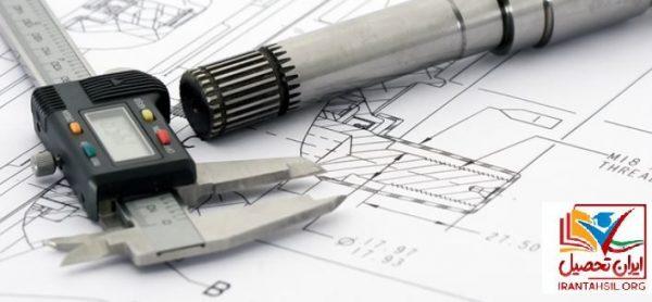 رتبه لازم برای رشته طراحی صنعتی منطقه دو