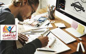 رتبه لازم برای رشته طراحی صنعتی