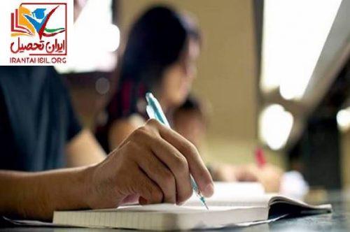 مشاوره آنلاین برنامه ریزی درسی