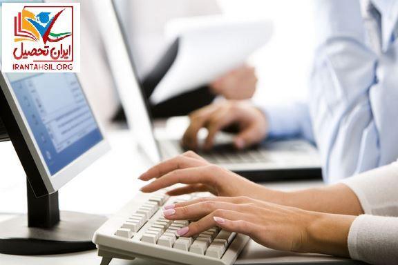 مشاوره تحصیلی آنلاین کنکور