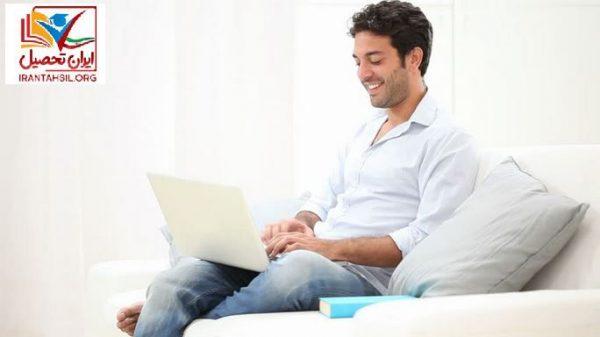 مشاوره تحصیلی آنلاین