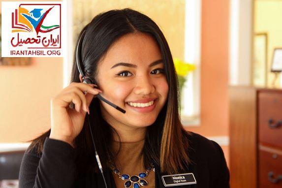 مشاوره تحصیلی دانشگاهی تلفنی
