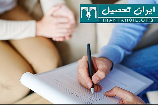 بهترین مشاوره تحصیلی در تبریز