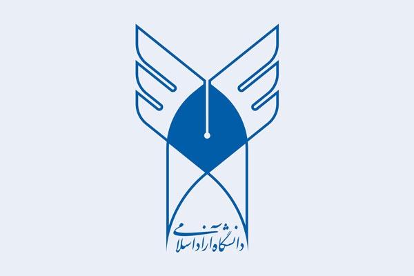 رشته های بدون کنکور دانشگاه آزاد کرمان