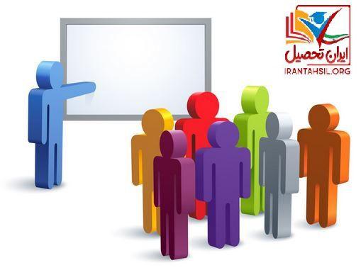 شرایط و ضوابط پذیرش در مدارس نمونه دولتی